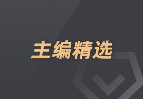 欢喜传媒(01003.HK)拟与字节跳动在今日头条、西瓜视频等平台展开合作