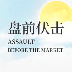 香港将重启旅游推广 重振本地旅游业